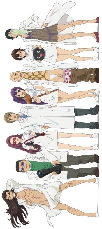 постер аниме Чудная психосоматическая медицина