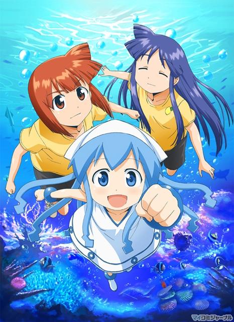 Вторжение кальмарки / Shinryaku! Ika Musume