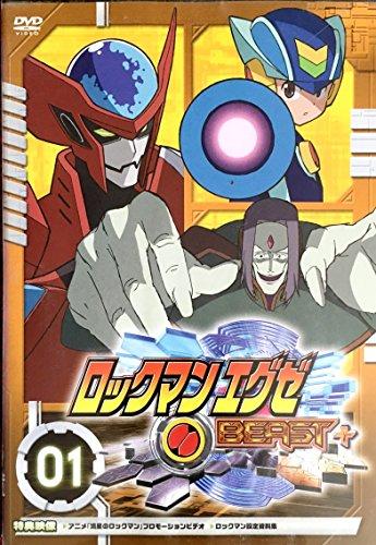 постер аниме Rockman.Exe Beast+