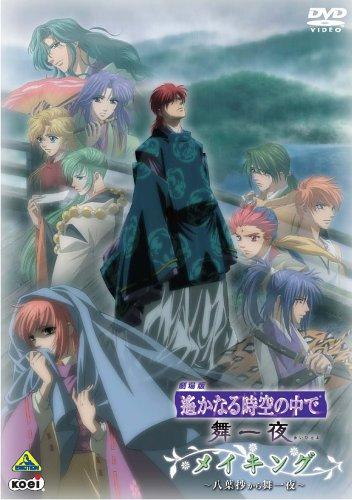 постер аниме В далекие времена (фильм)