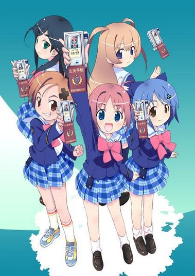 постер аниме Gakuen Utopia Manabi Straight!