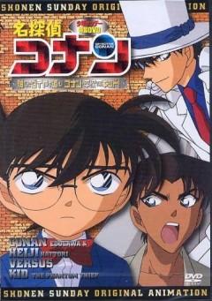 постер аниме Детектив Конан OVA-6