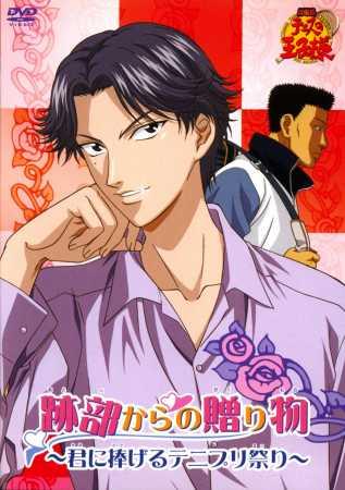 постер аниме Принц тенниса (спэшл)