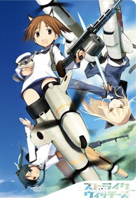 постер аниме Штурмовые ведьмы OVA-1
