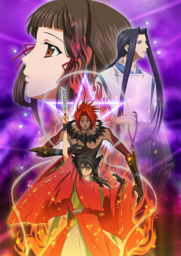 постер аниме Юный мастер Инь-Ян