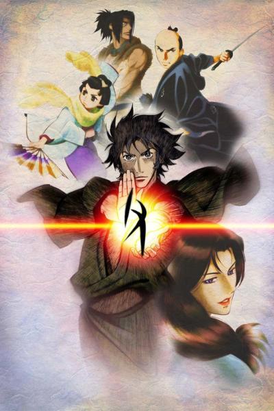 постер аниме Странная история эпохи Тэмпо: Аякасиаяси