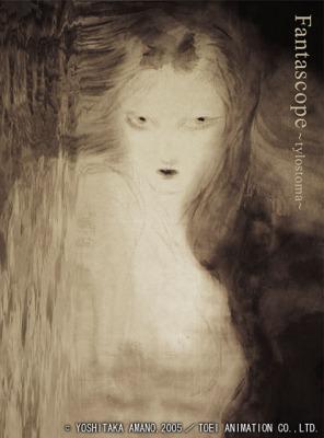 постер аниме Раковина фантастических видений