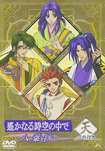 постер аниме В далекие времена OVA-3