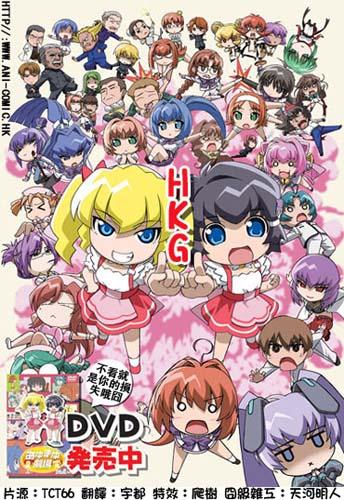 постер аниме Театр Аю и Маю