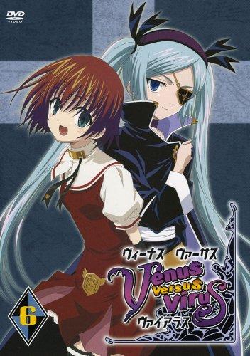 постер аниме Венус против Вируса