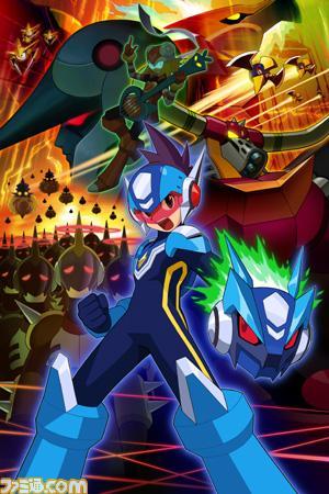 постер аниме Ryuusei no Rockman