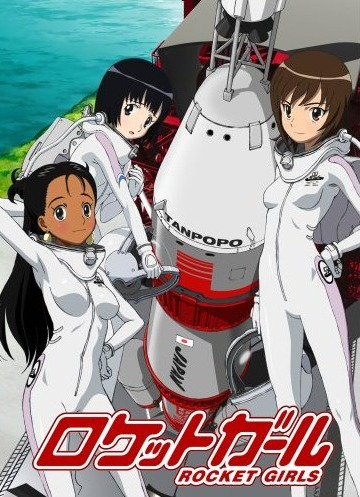 постер аниме Ракетные девочки