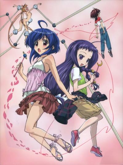 постер аниме Волшебный учитель Нэгима! OVA-2
