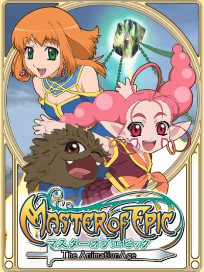 постер аниме Master of Epic The Animation Age