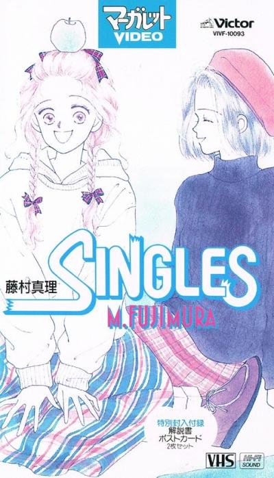 постер аниме Singles