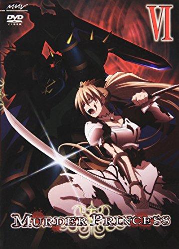 постер аниме Смертоносная принцесса