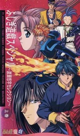 постер аниме Таинственная игра (спэшл)