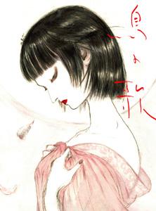 постер аниме Птичья песня