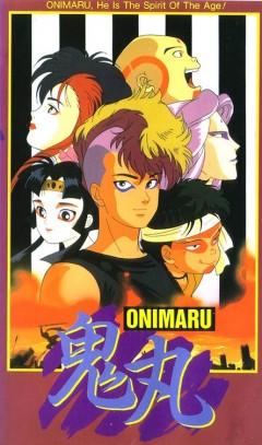 постер аниме Onimaru: Senjou ni Kakeru Itsutsu no Seishun