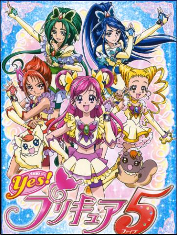 постер аниме Yes! Precure 5