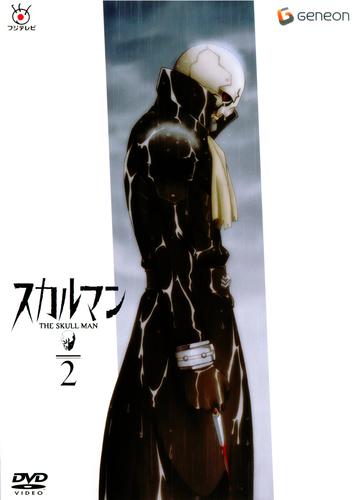 постер аниме Человек-череп