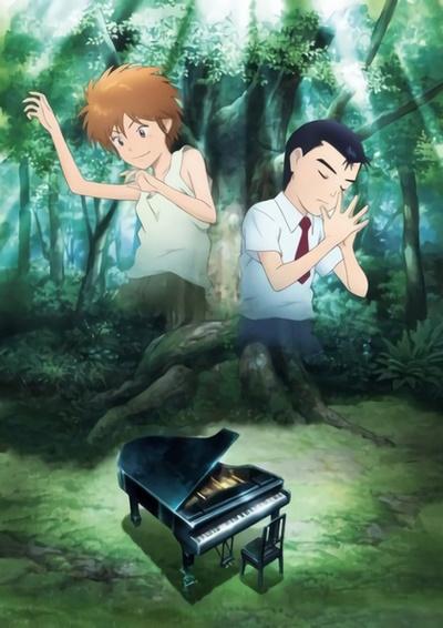 постер аниме Рояль в лесу (фильм)
