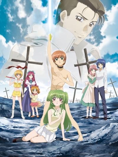 постер аниме Инуками! (фильм)