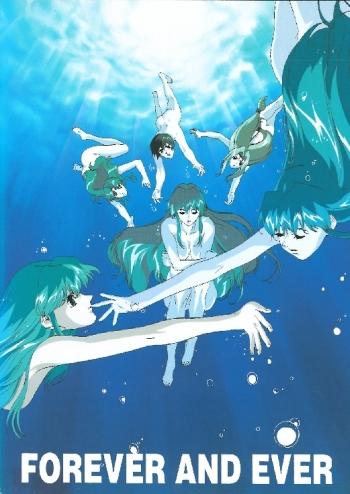 постер аниме Ангелы Вуги OVA-3