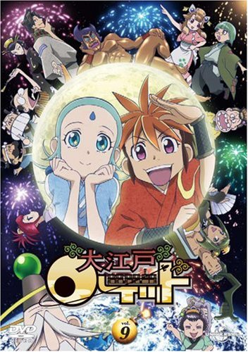 постер аниме Салюты Эдо
