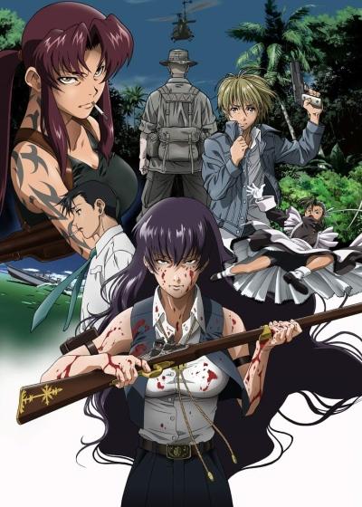 постер аниме Пираты «Черной лагуны» OVA