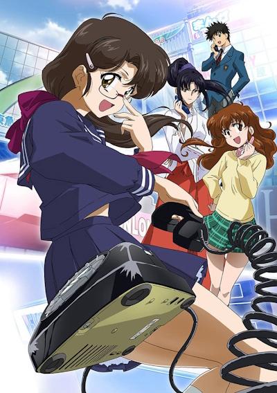 постер аниме Код-Е