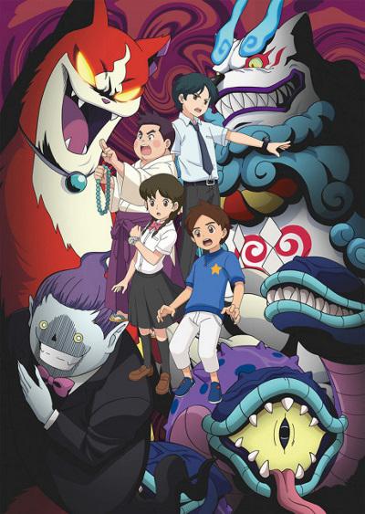 постер аниме Время Ёкай [ТВ-2]