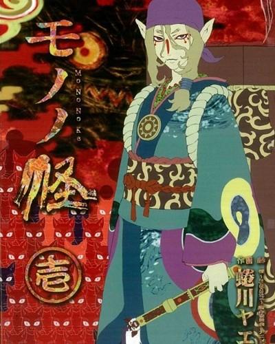 постер аниме Мононокэ