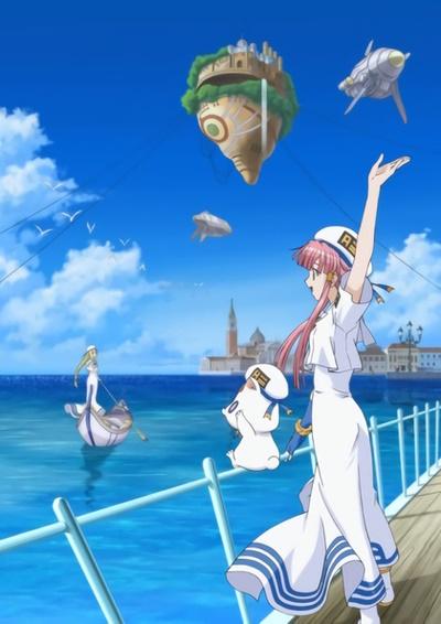 постер аниме Ария OVA