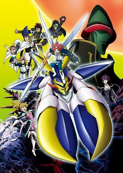 постер аниме Spider Riders: Yomigaeru Taiyou