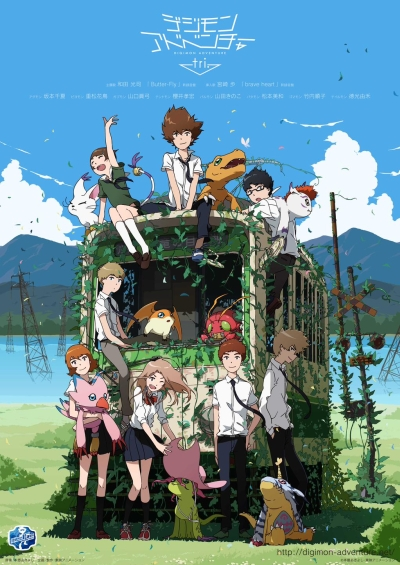 Digimon Adventure Tri. / Приключения Дигимонов Три.