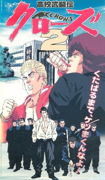 постер аниме Koukou Butouden Crows