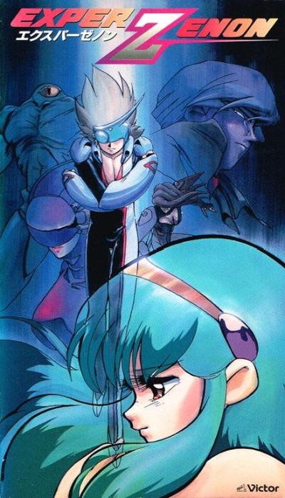 постер аниме Exper Zenon