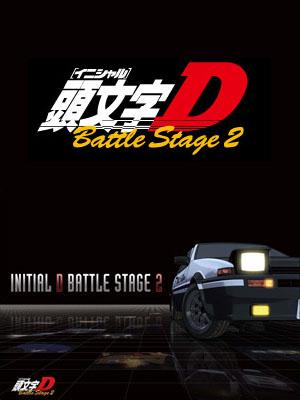 постер аниме Initial D Battle Stage 2