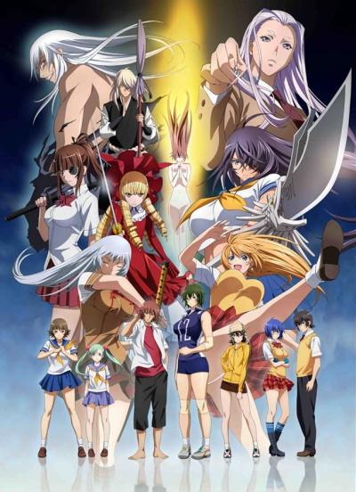 постер аниме Школьные войны OVA-2