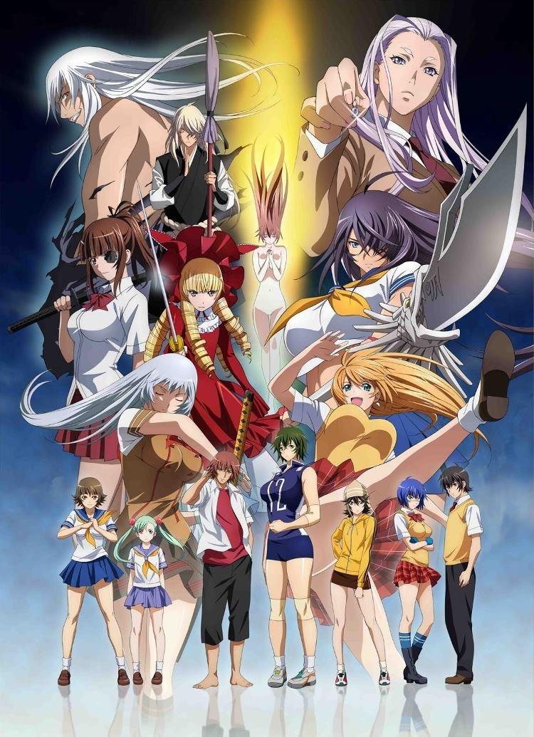 Школьные войны OVA 2 / Ikkitousen: Extravaganza Epoch