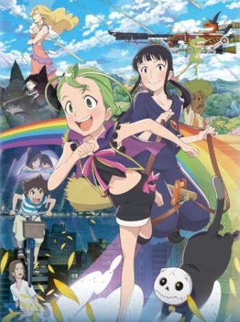 постер аниме Majokko Shimai no Yoyo to Nene