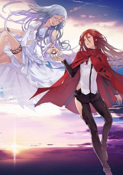 постер аниме Гармония