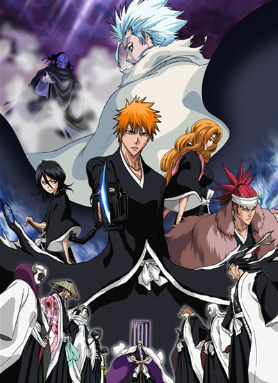 Скачать субтитры для Bleach: The DiamondDust Rebellion - Mo Hitotsu no Hyorinmaru