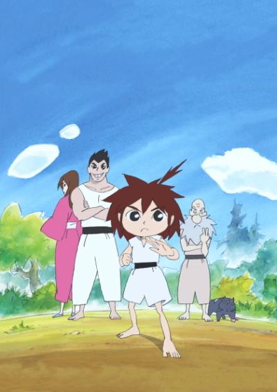 постер аниме Кидзуна одним ударом!