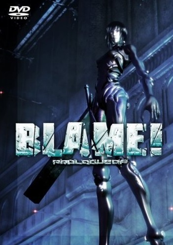 Блам! Пролог / Blame! Prologue [2007]
