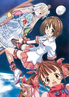 постер аниме Амури в Океане звезд