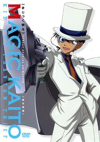 постер аниме Magic Kaito