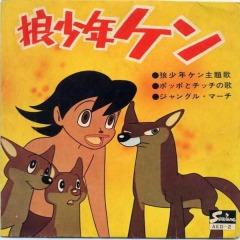 постер аниме Ookami Shounen Ken (1963)