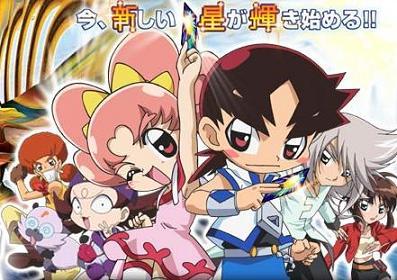 постер аниме Shinseiki Duel Masters Flash